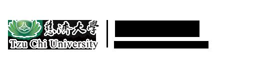 慈濟大學新生網站